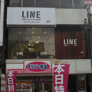 「HAIR SALON LINE」の画像