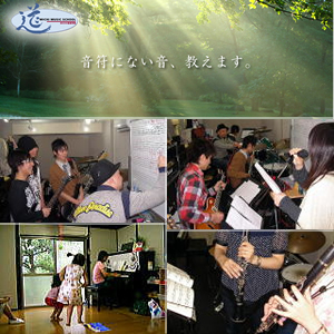 http://arukonet.jp/s/files/2010/07/michiMusic021.jpg