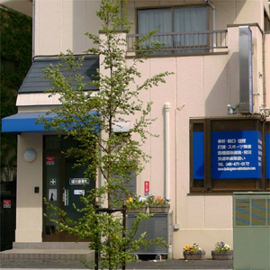 https://arukonet.jp/s/files/2011/04/hospital_tsukagawa1.jpg